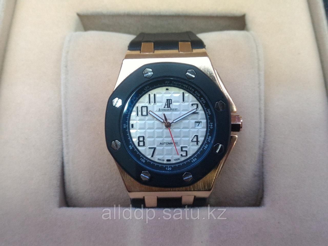 Часы мужские Audemars Piguet 0020-1