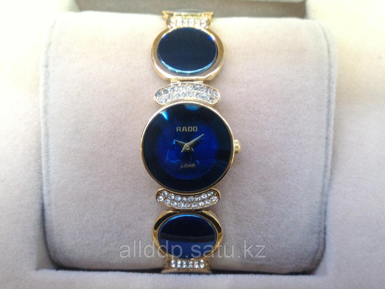 Часы женские Rado 0110-1
