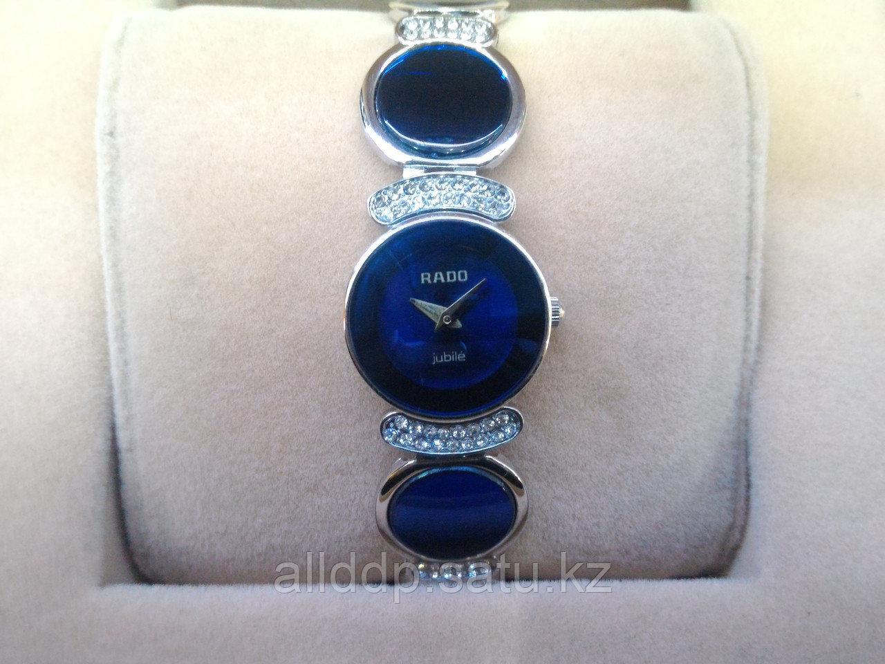 Часы женские Rado 0113-1