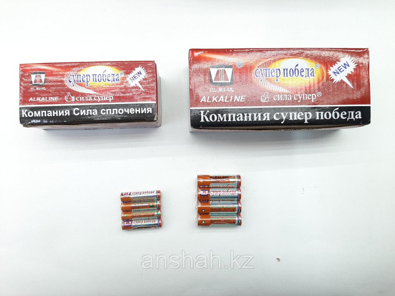 Батарейки Супер Победа мизинчиковые АА(20уп*60шт60 штук в пачке)