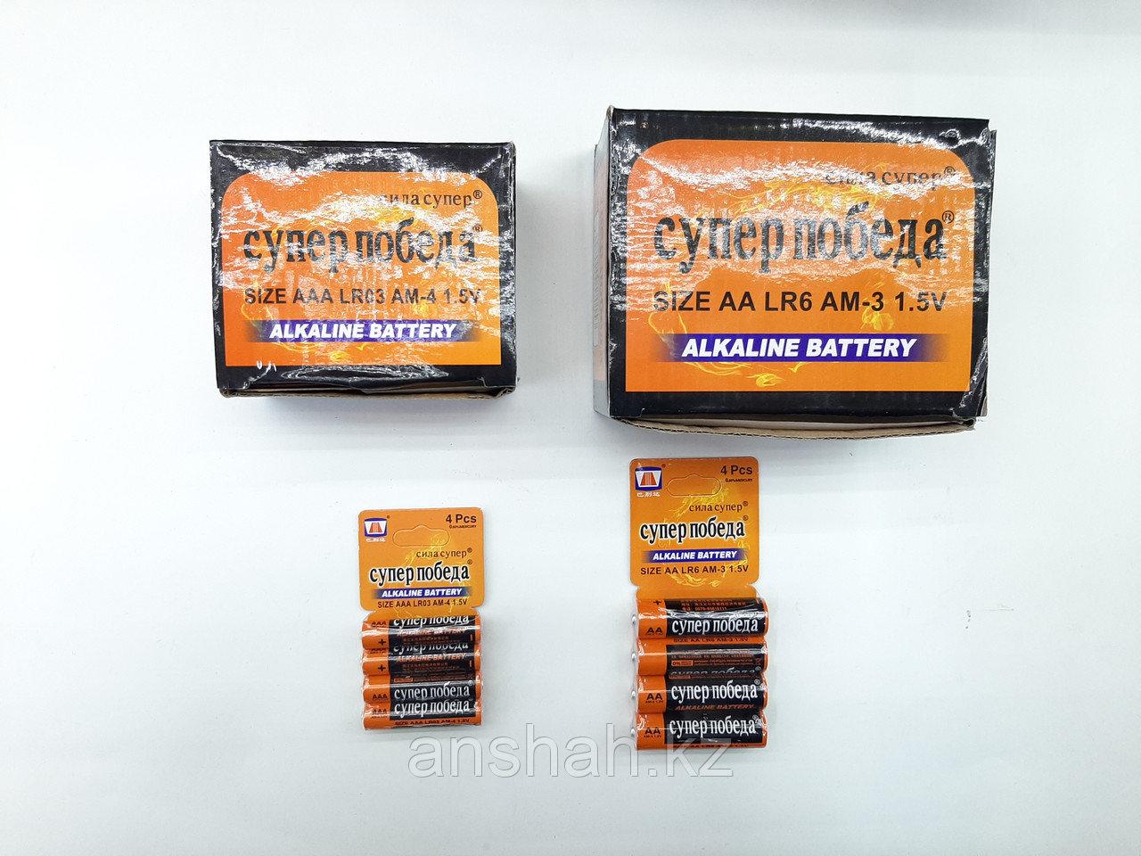 Батарейки Супер Победа пальчиковые (48 штук в пачке)