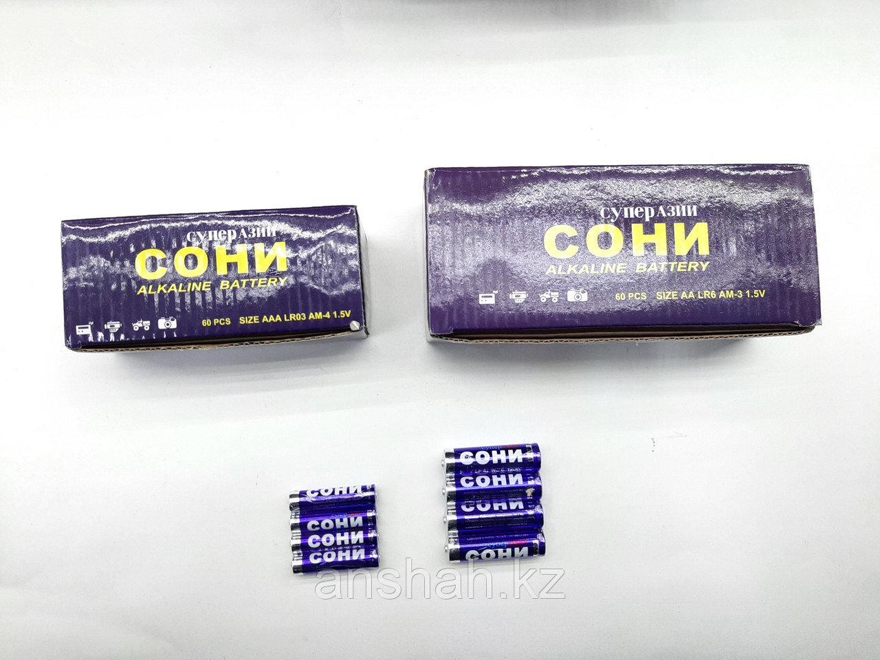 Батарейки Сони пальчиковые 60 шт. в пачке