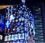 """Новогодняя иллюминация (светодиоидное панно) """"Фейерверк"""", фото 5"""