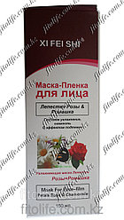 Маска-пленка для лица Xi Fei Shi, лепестки розы и ромашки