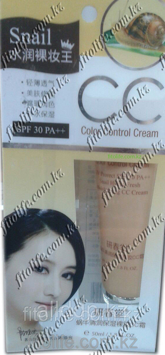 CC тональный крем Snail White SPF 30 PA++