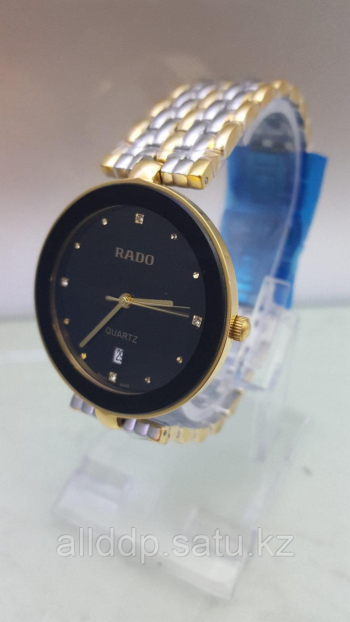 Часы женские Rado 0263-4