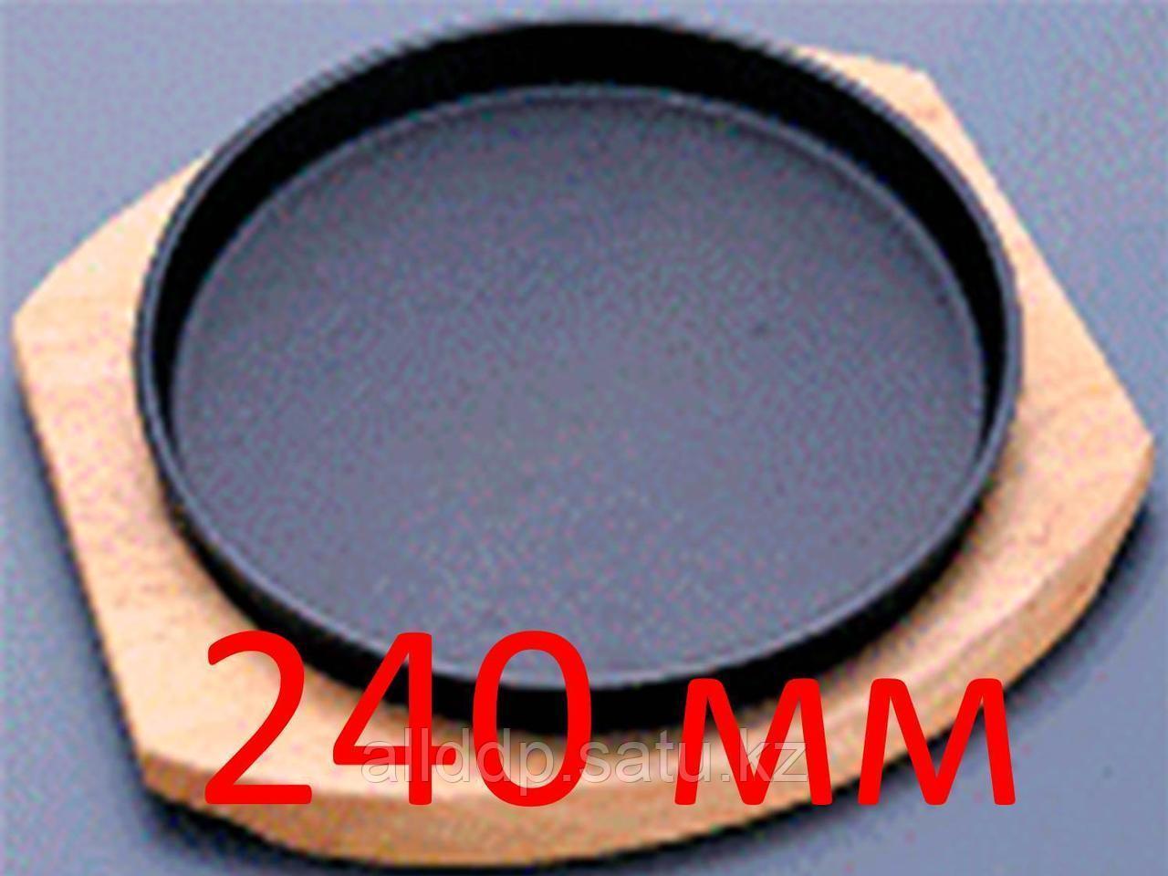 Сковорода-жаровня, круглая, на деревянной подставке, 240 мм