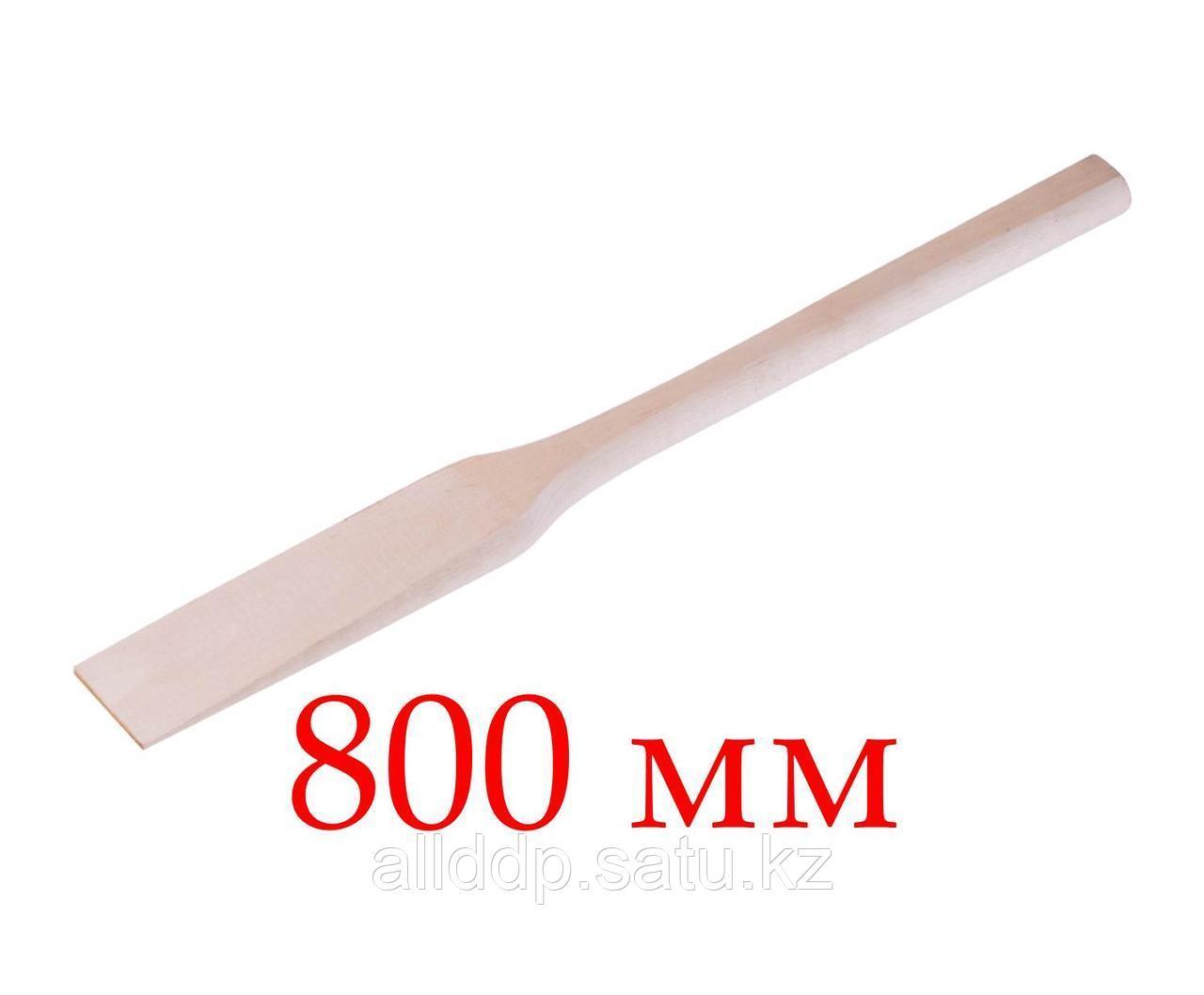 Веселка кухонная, деревянная, 800 мм