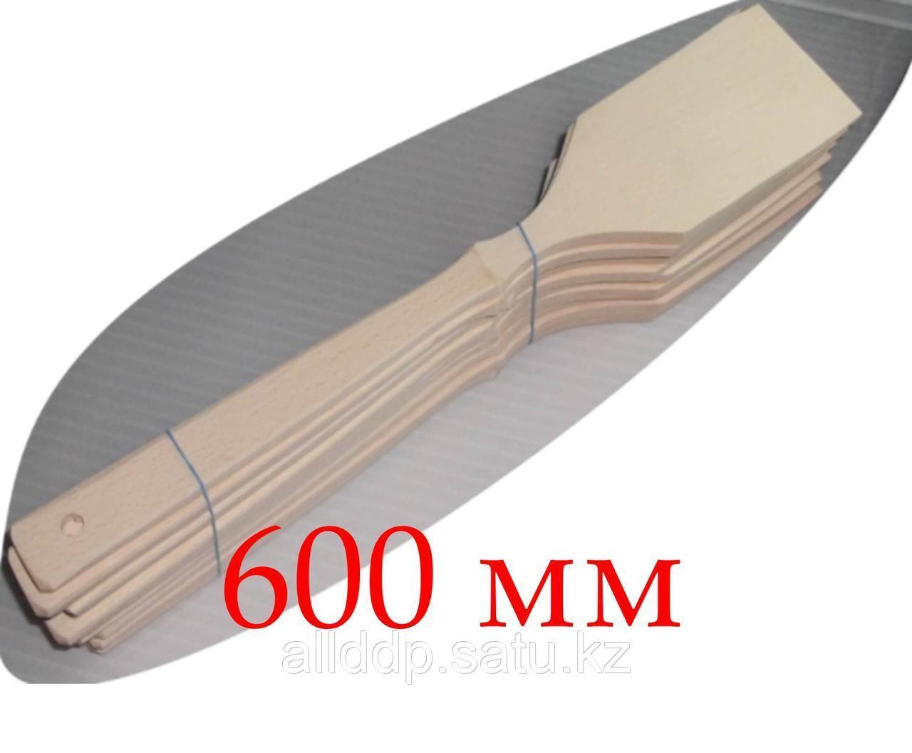 Кухонная лопатка, деревянная, 600 мм