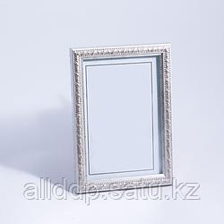 Рамка для картины, серебро, 20*30 см