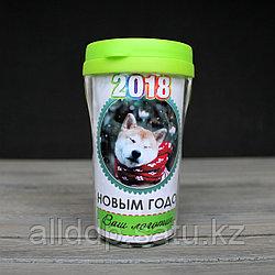 """Термостакан """"С Новым Годом"""", 250 мл"""