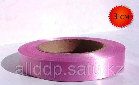 Лента упаковочная, ширина 3 см, фиолетовая