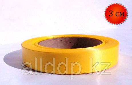 Лента упаковочная, ширина 3 см, желтая