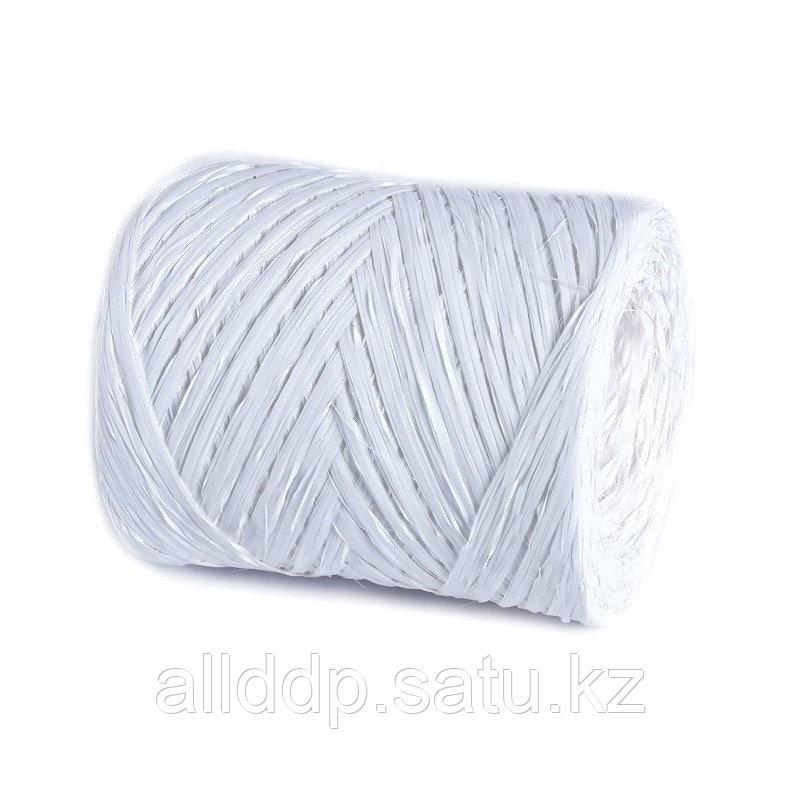 Лента-рафия упаковочная, белая