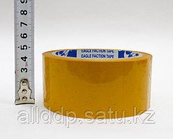 Скотч желтый, ширина 4,5 см