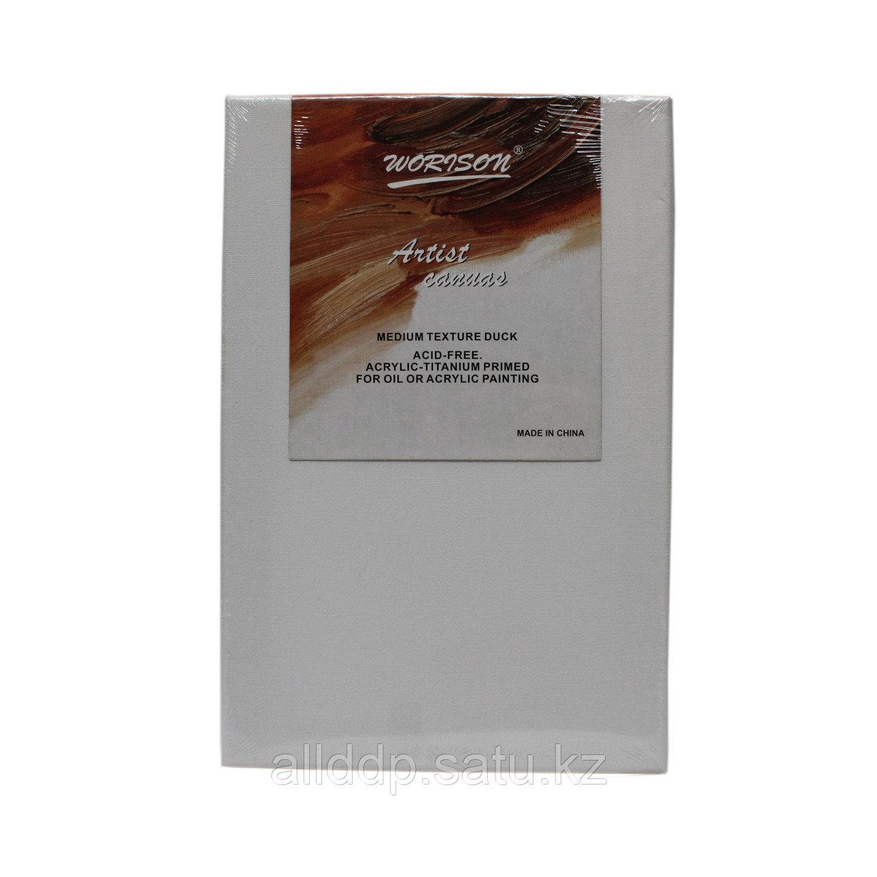 Холст на подрамнике, синтетика, 50*60 см