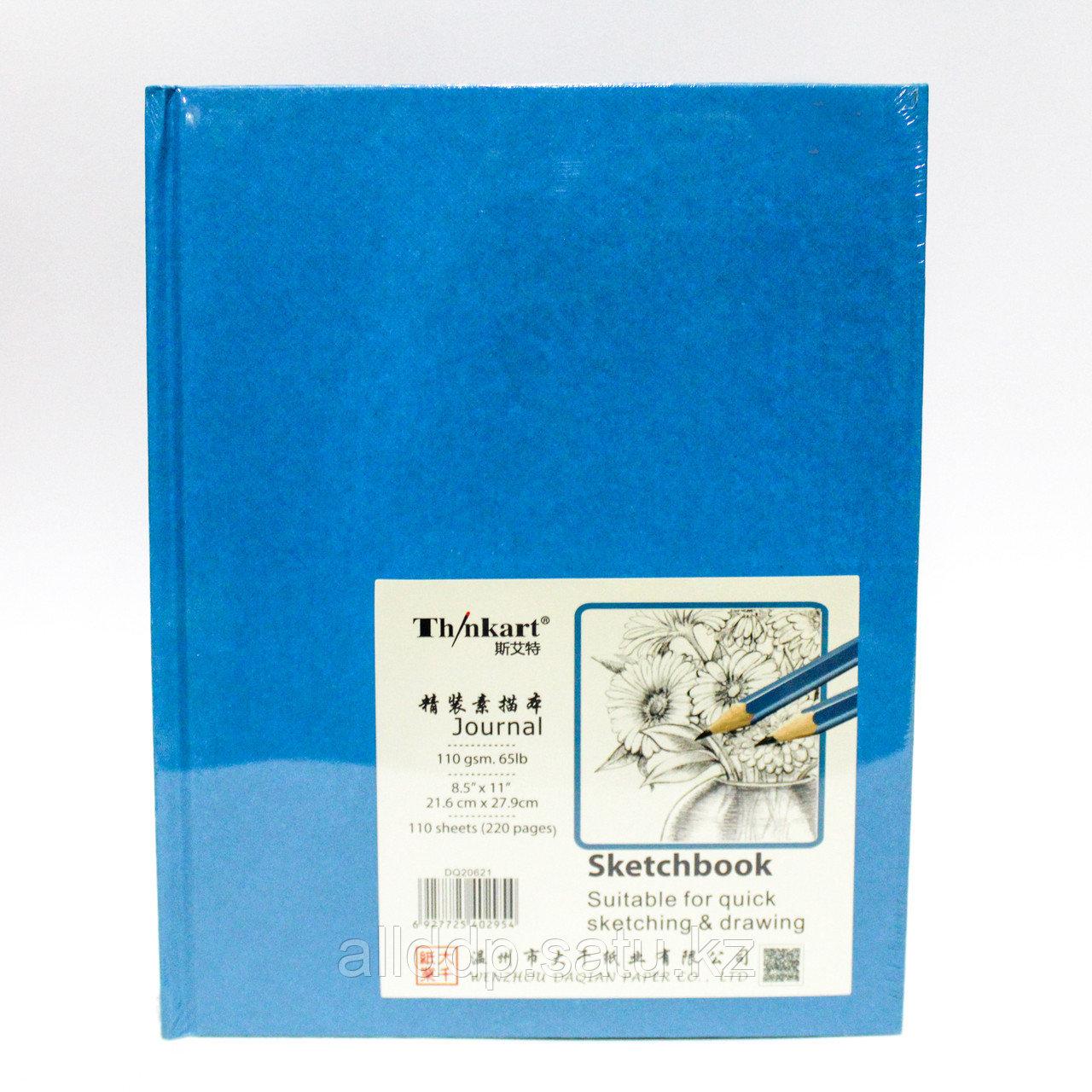 Скетчбук для зарисовок, 21.6*27.9 см, 110 листов