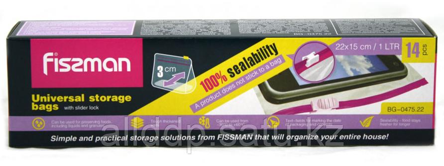 0476 FISSMAN Универсальные объемные пакеты 27x25 см с замком-слайдером (8 шт.), (полиэтилен) - фото 2