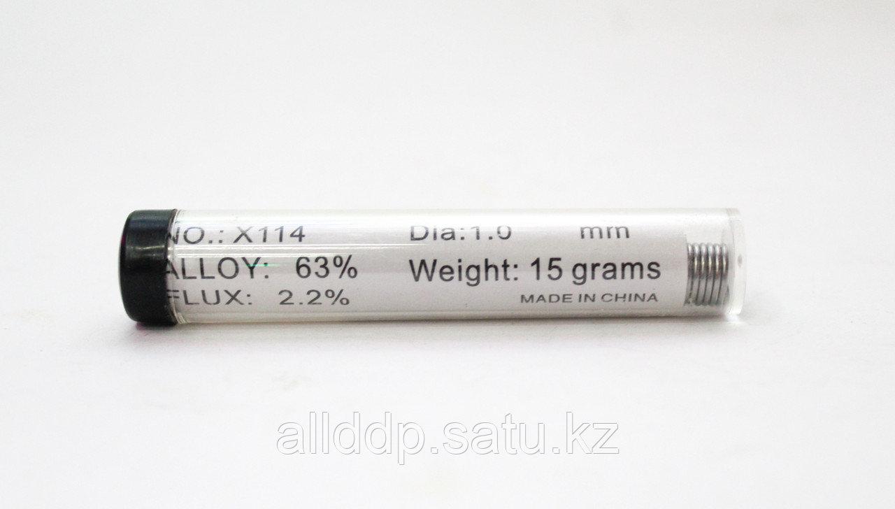 Припой с флюсом 1 мм, 15 гр
