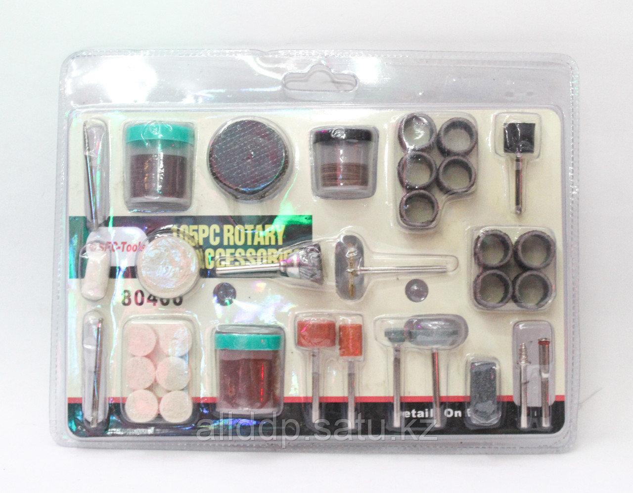 Набор шлифовальных насадок для гравера 105 предметов