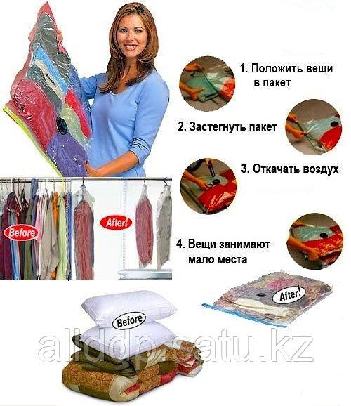 Вакуумные пакеты для хранения одежды, постельных принадлежностей и мягких игрушек 70*100