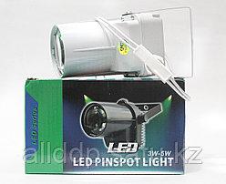 Пинспот LED SPOT LIGHT 5W, белый