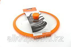 9955 FISSMAN Стеклянная крышка GOURMET 20 см с оранжевым силиконовым ободком