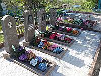 Цветник на кладбище, фото 1