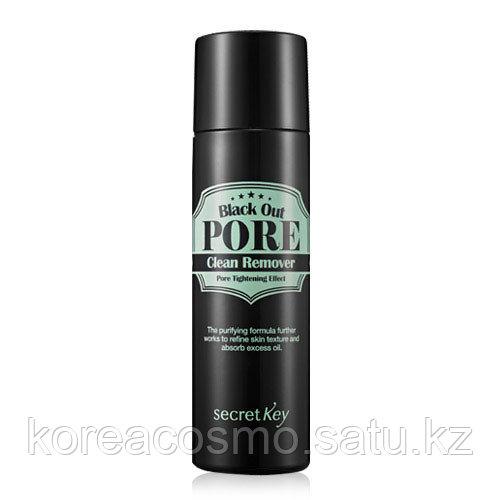 Средство для очищения пор Secret Key Black Out Pore Clean Remover