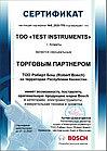 Лазерный дальномер (120 м) Bosch GLM 120 C Professional + BT150., фото 7