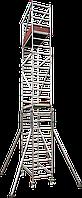 Вышка-тура индустриальная 7,3м