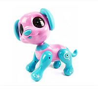 Интерактивная собачка Умный щенок с пультом