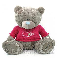 "Мягкая игрушка мишка ""Тедди love ""55 см"