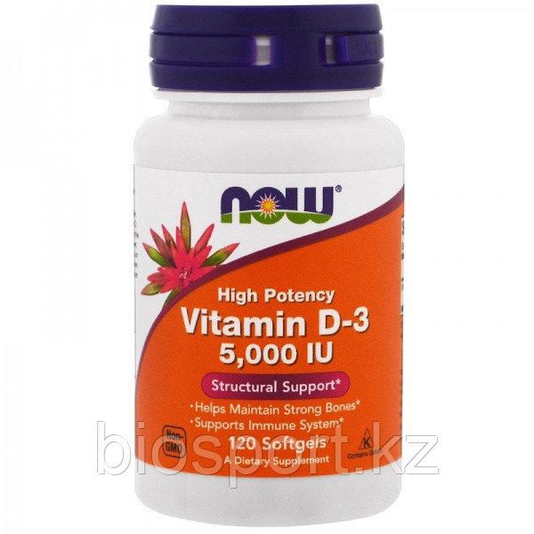 Now Foods, Витамин D-3, высокоактивный, 5000 МЕ, 120 капсул
