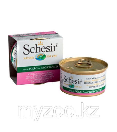 Schesir Шезир  банка  для кошек ФИЛЕ ЦЫПЛЁНКА-ВЕТЧИНА в желе      85 гр
