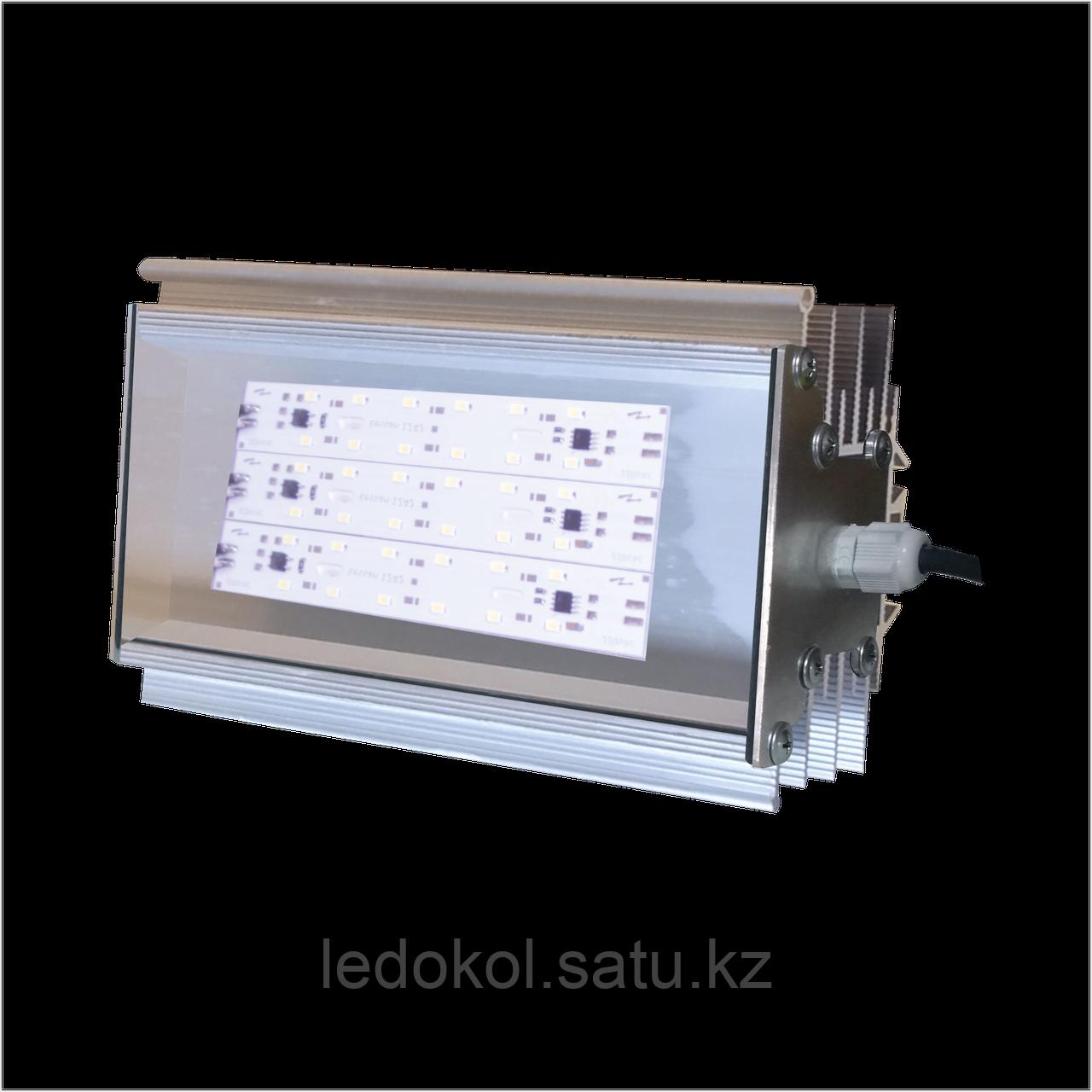 Светильник 30 Вт, Промышленный светодиодный, алюминиевый корпус