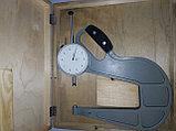Толщиномер ТР 50-160 Б, (0-50 мм), 0,1 мм, фото 2