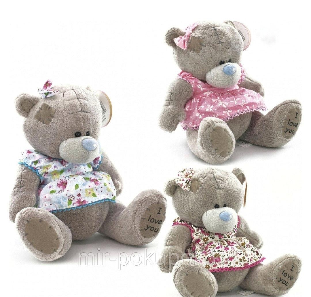 """Мягкая игрушка """"Медведица Мила"""" 21 см"""