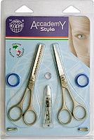 Набор парикмахерских ножниц Kiepe Accademy Style