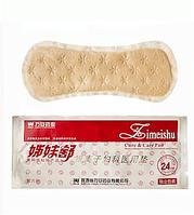 """Цзи Мэй Шу"" (Zimeishu) лечебные прокладки (Китай)- 1 штука"