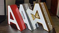 Объемные буквы с перфорированным алюминиевым бортом