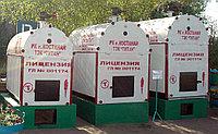 КВУ-2 плащадь м² 2200