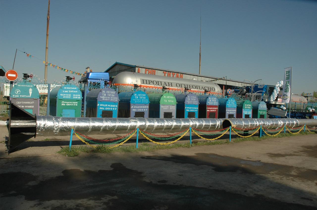 Водогрейный котел КВУ-6 - фото 6