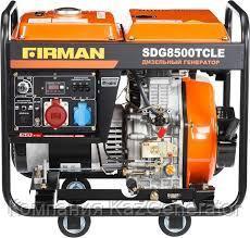 Дизельный генератор FIRMAN SDG 8500TCLE (7.8 кВт)