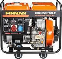 Дизельный генератор FIRMAN SDG 8500TCLE (7.8 кВт), фото 1