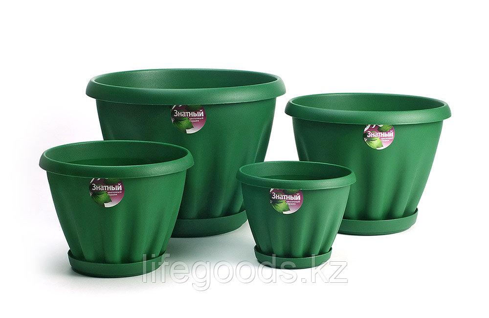 Цветочный горшок «Знатный» темно-зеленый с поддоном