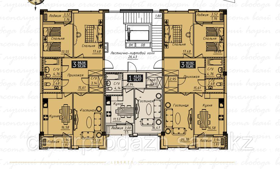 1 комнатная квартира в ЖК  Liberty  (Либерти)  41.98 м²