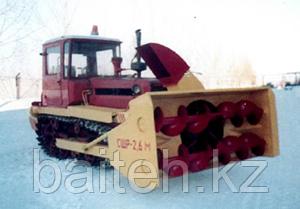 Снегоочиститель шнекороторный механический СШР-2,6М