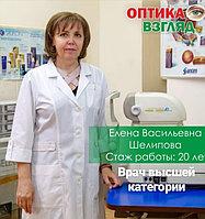 Диагностика зрения. Рецепт на очки, линзы