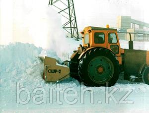 Снегоочиститель шнекороторный механический СШР-2,0 для задней навеский